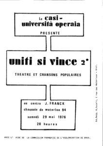 UNITI SI VINCE 2 affiche 1976