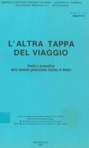 L'ALTRA TAPPA DEL VIAGGIO 1982
